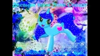 как сделат анимацию пони-креатор от елли стюарт. Обзоры на игры