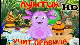 Мультик про МАШИНКИ Видео! - www.fassen.net-Видео